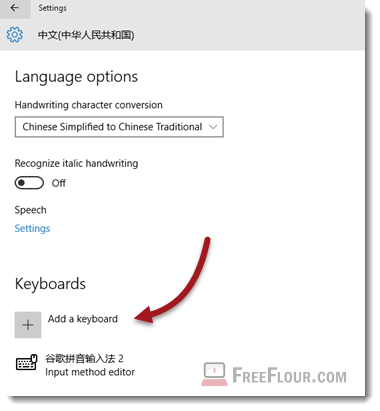 How to Change Language in Windows 10 add input method