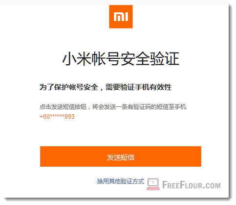 mi cloud account verification code sms redmi note 3 2 mi 5 4